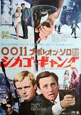 MAN FROM UNCLE THE SPY IN THE GREEN HAT Japanese B2 movie poster NM