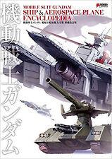 GUNDAM Official art book  MOBILE SUIT GUNDAM SHIP & AEROSPACE PLANE ENCYCLOPEDIA