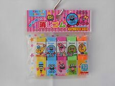 Kawaii Collection CUTE ERASER Fruit scented 10 pcs. From Japan FREE SHIPPING !