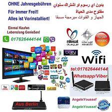 Arabische IP-TV Box Neu 100% Ohne Abo Frei Für Immer+Bein Sport Kanäle!,!.