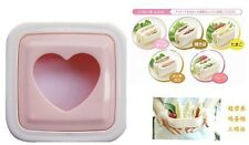 Bread heart mould cutter lunch pack bento diy kids square sandwiches dinner new