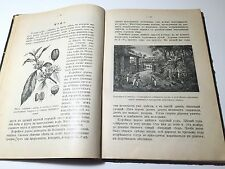Antique Russian 1911 Book About Farming And Agriculture All Around World