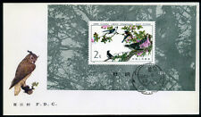 China PRC 1982' T79M Beneficial Birds FDC