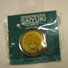 Gensoumaden Saiyuki 'the movie' round pin brooch badge spilla – Sanzo - RARE
