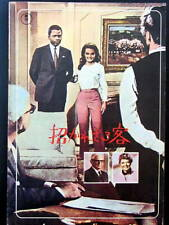 RARE!! 1967 GUESS WHO'S COMMING TO DINNER Japanese Movie Program Japan Pamphlet