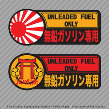 Unleaded Fuel Gas Only Japanese Kanji Decal Sticker JDM Rising Sun torii P042