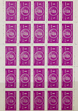 AFGHANISTAN 1939 1a Purple MNH Block of 25.SG 40 Pounds(MG224)