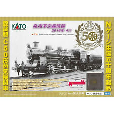 Kato 2027 Type C50 Steam Locomotive 50th Anniversary Special Edition N Scale NEW