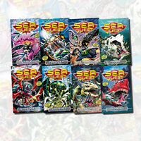 Sea Quest Series By Adam Blade 8 Books Collection Set Pack ,Crusher,Silda,Manak