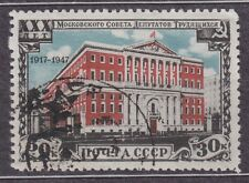 RUSSIA SU 1947 USED SC#1125 30th anniversary of the Moscow Soviet. Perf.