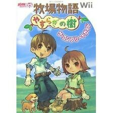 Harvest Moon: Tree of Tranquility Complete Guide Book / DS