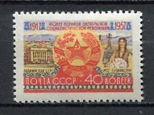 38261) RUSSIA 1957 MNH** Nuovi** October Revolution