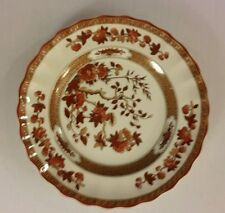 1 Spode Copeland China Plate Indian Tree Design  Orange/Rust 6.5""
