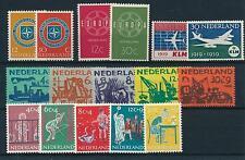 [16348] Netherlands Niederlande 1959 Year Set Complete MNH