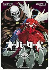 OVER LORD OVERLORD  Kugane Maruyama ANIME MANGA SET 1-4 JAPANESE COMIC BOOK F/S
