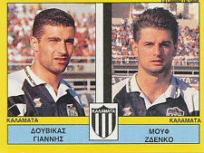 N°418 PLAYERS PAE KALAMATA GREECE PANINI GREEK LEAGUE FOOT 95 STICKER 1995