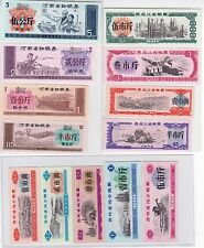 PR China Food Ration Coupons 3 Sets (13 Notes) / Great Collection!!