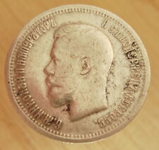 Old Russia Russian Empire 1896 SILVER Nicholas 25 Kopeck Original Coin Nr 6975