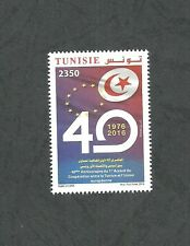 2016- Tunisia-40th Anniversary of the 1st Coop. Agreement with European Union