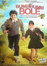 BUMM BUMM BOLE  - NEW SOUNDTRACK CD - FREE UK POST