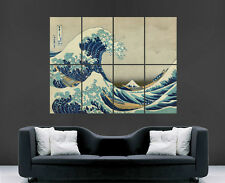 THE GREAT WAVE OFF KANAGAWA POSTER JAPANESE WALL ART LARGE IMAGE PRINT
