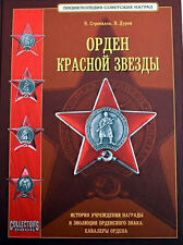 Order of the Red Star (include of soviet world war 2 photos) - photo album