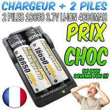 2 PILES ACCU RECHARGEABLE BRC 18650 3.7v 4800mAH SDNMY + CHARGEUR CHARGE RAPIDE