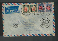 1936 Peiping China Cover to Sydney Australia Anglican Mission
