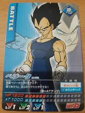 Carte Dragon Ball Z DBZ Data Carddass Part SP #M-P/2 Promo MADE IN JAPAN