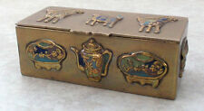 VINTAGE BRASS TRINKET, RING, PILL BOX WITH DECORATIVE RELIEF IMAGES