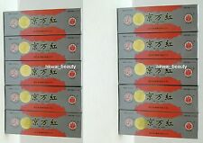 Chinese Burn Cream - Ching Wan Hung 京万紅Great Wall Brand 10g x 10 pcs