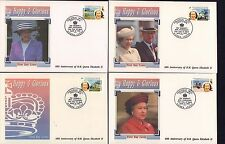 (91926) Sierra Leone FDC x4 Queen Happy & Glorious 40 Years Freetown 4 Mar 1992