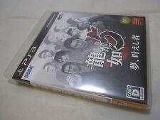 Used PS3 Ryu Ga Gotoku 5 Yume kanaeshi Mono. Yakuza Mafia Game Japanese Version.