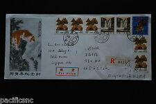 China PRC T107 Yr of Tiger 8f, Booklet Pane on Cover - Registered to Singapore