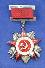 SOVIET RUSSIAN USSR PATRIOTIC WAR AWARD ORDER MEDAL 2 CLASS LOW NUMBER 19166