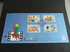 HONG KONG 1995 15TH NOV 95 MOVIE STARS FIRST DAY COVER.