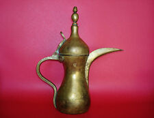 "Antique  Bedouin 12 1/2"" Tall Brass Dallah Coffee Pot with Maker's Mark"