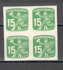 R5352 - CECOSLOVACCHIA 1945 - QUARTINA * TEMATICA - VEDI FOTO