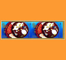 4957a Year of the Ram Lunar New Year Imperf Pair (2 stamps) No Die Cuts