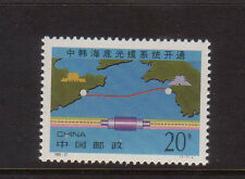 China 1995-27 Opening China-Korea Cable System MNH stamp