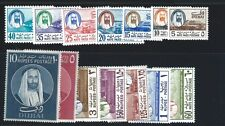 Middle East - UAE Trucial Dubai complete definitive stamp set to 10 rupees