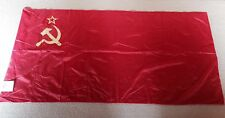 Vintage NWT Authentic Flag of Soviet Union CCCP
