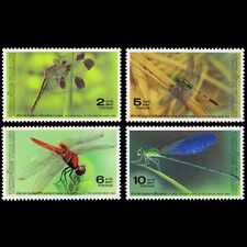 THAILAND STAMP 1989 INTERNATIONAL LETTER WRITING WEEK 1 SET 4 PCS. MNH 4x1 BAHT