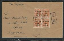 MALAYA JAPANESE OCCUPATION(P0712B) DN PERAK 2C BL OF 4 CENSOR COVER SEREMBAN TO