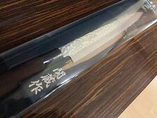 Sekizo japón sashimi cuchillo 210mm martillo golpe óptica