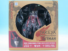 REVOLTECH TAKEYA SERIES NO.011 ZETMAN ZET Action Figure Kaiyodo