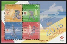 China Hong Kong 2016 S/S stamp  Games of XXXI Olympiad Rio 2016 Olympic