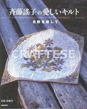 European Quilt Yoko Saito Japanese Fabric Embroidery Patchwork Bag Gift Book