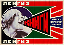 Soviet Propaganda Sovietique Affiche A1 High Quality Canvas Art Print
