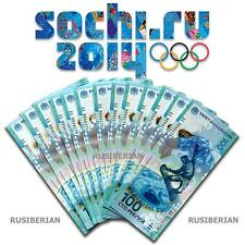 "RARE ""AA"" SERIES of 100 RUBLES RUSSIAN BANKNOTE 2014 OLYMPIC GAME in SOCHI COIN"